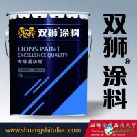 双狮灰色无机富锌底漆 无机富锌涂料价格