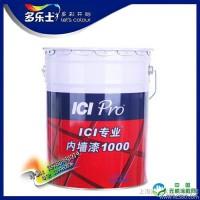 供应销售多乐士A971-05001多乐士 ICI专业内墙漆1000型 20L内墙涂料 乳胶漆 工程涂料 工程漆 内墙底漆