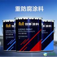 双狮牌环氧底漆  轻金属用防腐涂料  环氧防腐底漆 厂家
