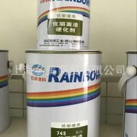 管道聚氨酯树脂涂料 抗压聚氨酯树脂涂料  抗磨聚氨酯树脂涂料量大从优