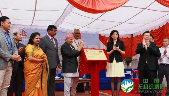 禹王集团海外成功中标中国援尼泊尔加德满都杜巴中学项目 涂料在线,coatingol.com