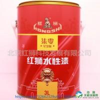 红狮+厂家直销+工业漆+HXS9200+水性木器底漆+硬度高+干燥快+耐打磨+耐水泡+不泛白+耐热水