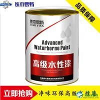 铁木易新水性漆_常温自干水漆 _亮光装饰效果好_水性漆环保