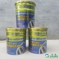 厂家直销 晟友环保型金属屋面防水涂料