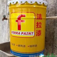 油性隔热保温底漆 厂家直供 量大质优