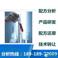 水性隔热保温涂料 配方还原 快干水性隔热保温涂料成分分析
