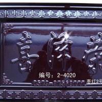 防盗门油漆/金属闪光漆/枣红漆/烤漆/金属漆