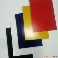 天脉化学专业生产水性防锈防腐金属漆 环保金属漆 氟碳金属漆 附着力好 硬度高高,耐候性好,耐化学品性好,品质保证