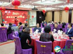 中国建筑防水协会暨东方雨虹2020迎新春专家团拜会召开