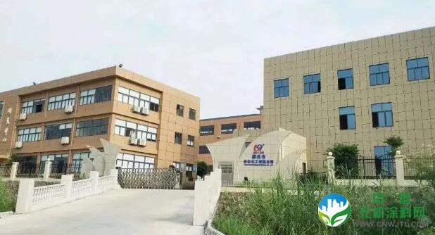年产20000吨水基型胶黏剂及水性树脂扩建项目开始环评公示 涂料在线,coatingol.com
