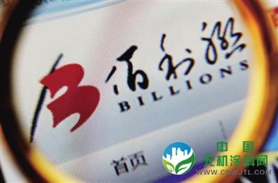 龙蟒佰利:拟7亿元设立控股子公司 建设西部钛产业基地 涂料在线,coatingol.com