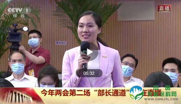 生态环境部:将启动第二轮第二批中央环保督察 中国无机涂料网,coatingol.com